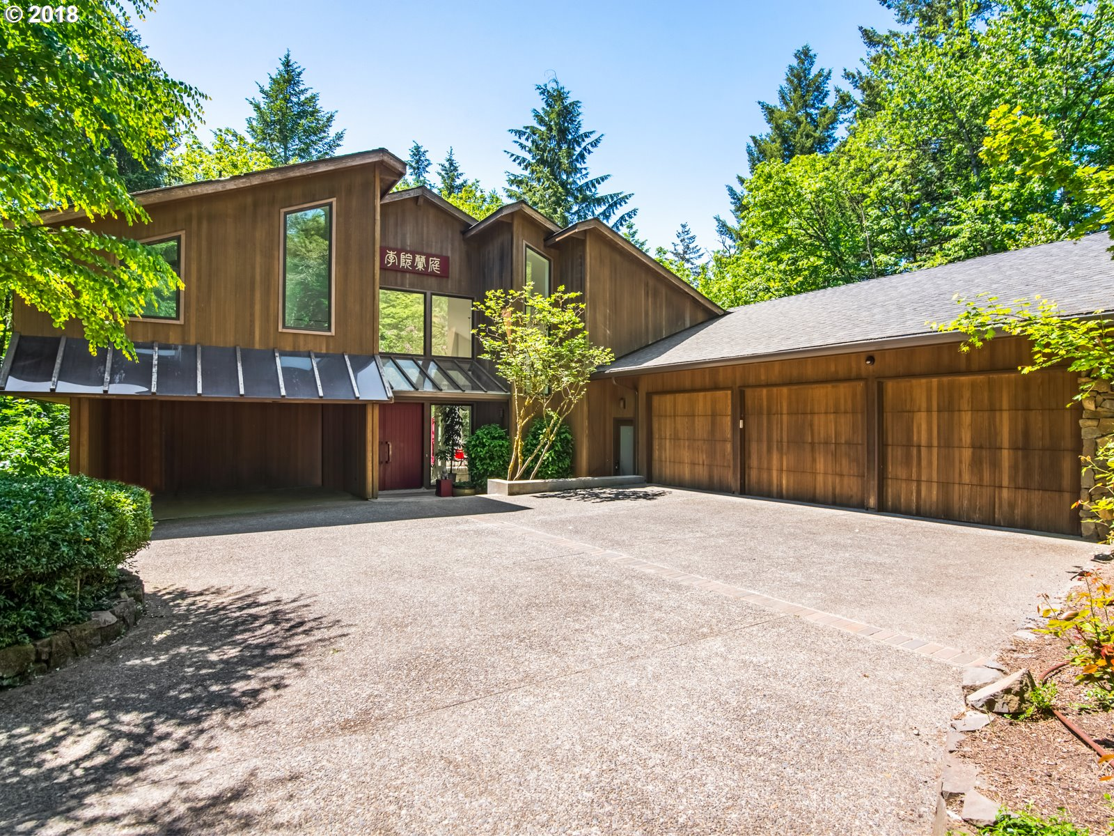 5050 SW PATTON RD, Portland OR 97221